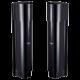 Barreira de infravermelhos PXB-100SW de TAKEX