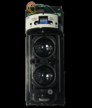 Barrera de infrarrojos OPTEX vía radio AX-100TFR / AX-200TFR