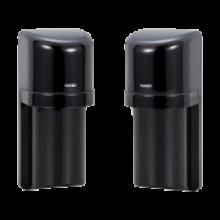 Barreras de infrarrojos TAKEX PB-20/40/60TE