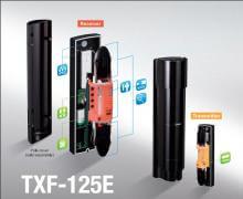La nueva barrera infrarroja TAKEX XF-125E para la detección perimetral de intrusos