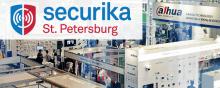 Feria de seguridad perimetral Securika celebrada en Rusia