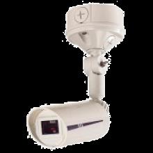 Sensores de llama FS-5000E de TAKEX